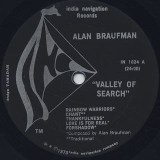 Alan Braufman / Valley Of Search label