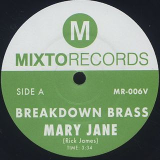 Breakdown Brass / Mary Jane c/w The Horseman