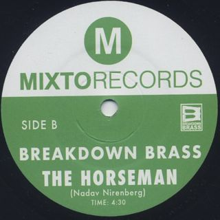 Breakdown Brass / Mary Jane c/w The Horseman back
