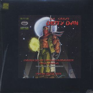 Da Great Deity Dah / Chronicles Of The Electromagnetic Field General (LP)