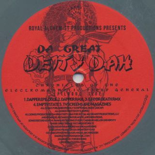 Da Great Deity Dah / Chronicles Of The Electromagnetic Field General (LP) label