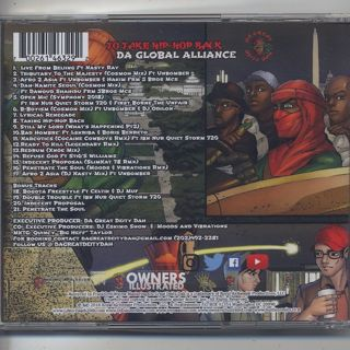 Da Great Deity Dah / To Take Hip-Hop Back. The Global Alliance (CD) back
