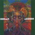 Kumasi / Akoben
