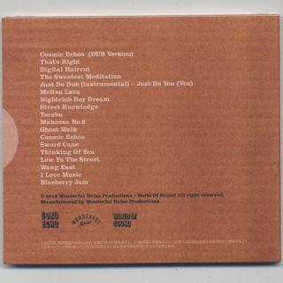 Lord Echo / Diggin' Lord Echo by Muro (CD) back