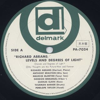 Richard Abrams / Levels And Degrees Of Light label