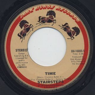 Stairsteps / From Us To You c/w Time back