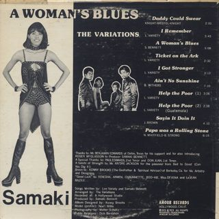 Variations / A Woman's Blues back