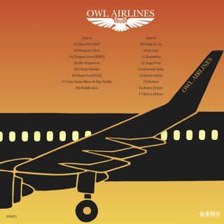 DJ Kensaw / Flight Knowledge (LP) back