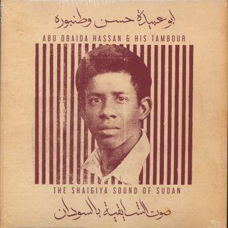 Abu Obaida Hassan & His Tambour / The Shaigiya Sound Of Sudan