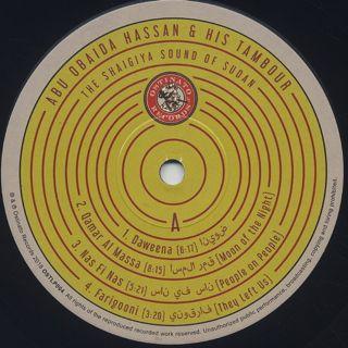 Abu Obaida Hassan & His Tambour / The Shaigiya Sound Of Sudan label