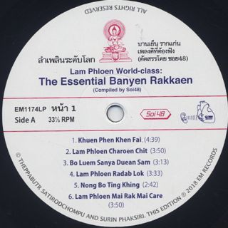 Banyen Rakkaen / Lam Philoen World Class : The Essential Banyen Rakkaen label