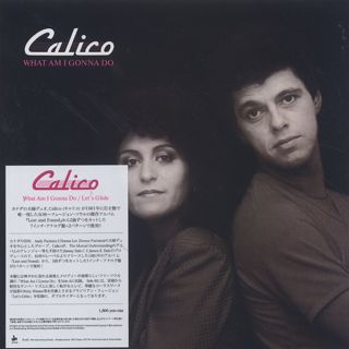 Calico / What Am I Gonna Do c/w Let's Gilde