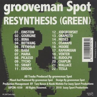Grooveman Spot / Resynthesis(Green) back