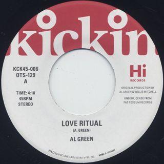 Al Green / Love Ritual