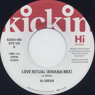 Al Green / Love Ritual back