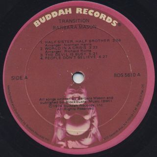 Barbara Mason / Transition label