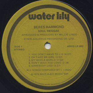 Beres Hammond / Soul Reggae label