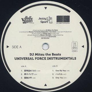 DJ Mitsu The Beats / Universal Force Instrumentals label