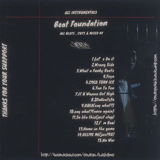 Endrun / Beat Foundation back