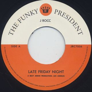 J. Rocc / Funky President Edit Vol.6 back