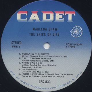 Marlena Shaw / The Spice Of Life label