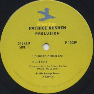 Patrice Rushen / Prelusion label