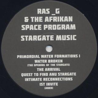 Ras G / Stargate Music label