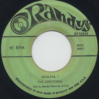 Upsetters / Soulful I c/w Wolf Man front