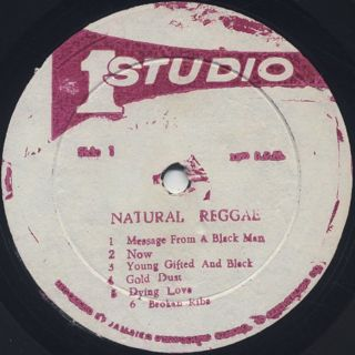 V.A. / Natural Reggae label