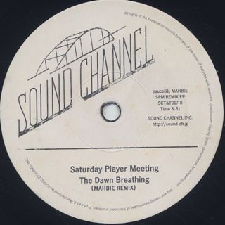 Coma 2012 / Saturday Player Meeting label