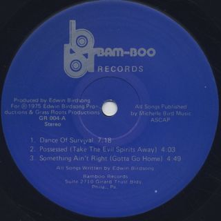 Edwin Birdsong / Dance Of Survival label