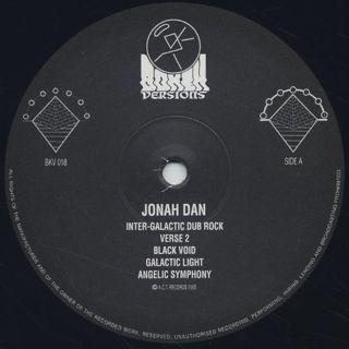 Jonah Dan / Intergalactic Dub Rock label