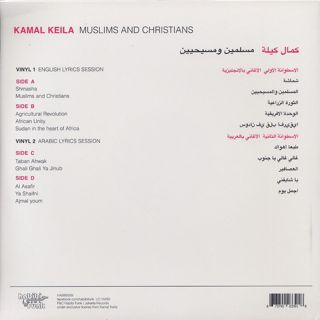 Kamal Keila / Muslim And Christians back