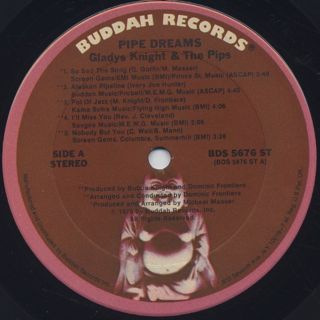 O.S.T.(Gladys Knight & The Pips) / Pipe Dreams label