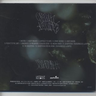 PSYCHO PATCH / Difficult To Cure (CD) back