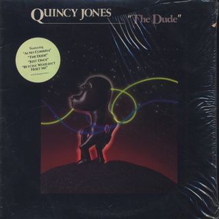 Quincy Jones / The Dude
