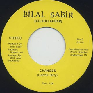 Bilal Sabir / A Changes back