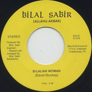 Bilal Sabir / A Changes label