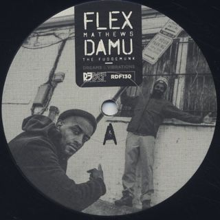 Flex Mathews, Damu The Fudgemunk / Dreams & Vibrations label