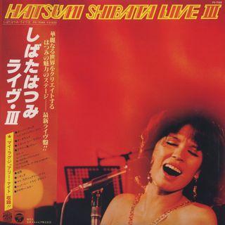 Hatsumi Shibata / Live III