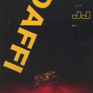 Jeremiah Jae / Daffi