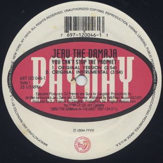 Jeru The Damaja / You Can't Stop The Prophet back