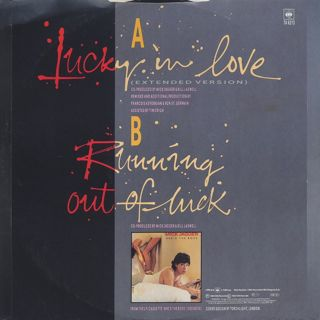 Mick Jagger / Lucky In Love back