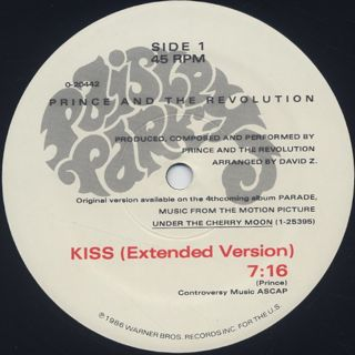 Prince And The Revolution / Kiss label
