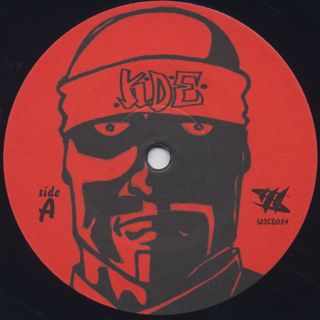 Scotty Hard / The Return Of Kill Dog E label
