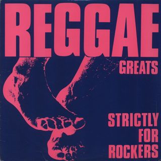 V.A. / Reggae Greats Strictly For Rockers front