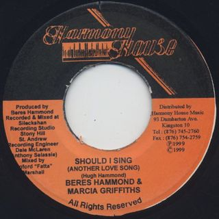 Beres Hammond & Marcia Griffiths / Should I Sing (Another Love Song)