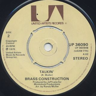 Brass Construction / Movin' c/w Talkin' back