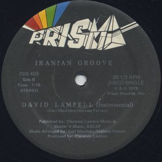 David Lampell / I Ran Iran label