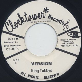 Horace Andy / Deliah back
